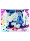 Интерактивная игрушка щенок Золушки Принцессы Дисней